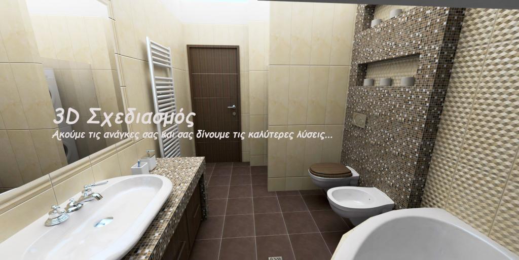 3D Σχεδιασμός  Ακούμε τις ανάγκες σας και σας δίνουμε τις καλύτερες λύσεις...